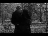 Семнадцать мгновений весны муз клип. 2014