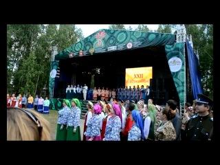 Бажовский фестиваль 2014