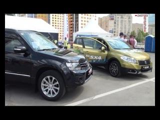 Грандиозный тест-драйв Suzuki NEW SX4, 31 мая 2014г. ТРЦ Фантастика