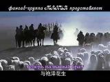 [Dorama Mania] Мулан / Mu Lan (трейлер)