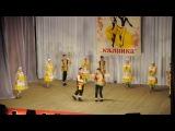 Татарский танец ( Отчётный концерт)