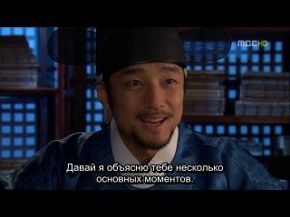 Дон И / Dong Yi / 동이 (同伊) / Dawn,серия 13