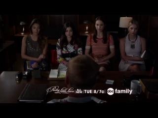 ПРОМО | Милые обманщицы / Pretty Little Liars - 5 сезон 3 серия