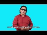 Корейцы - крутые перцы!!! Владимир Мун