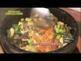 Gaki no Tsukai #1059 (2011.06.19) - Absolutley Tasty 12 (Bibimbap) ENG subbed