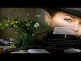 Юлия Валеева - Твой сувенир