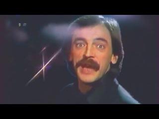 Михаил Боярский 1986 - Лунное Кино (Acid Trip HD =) )