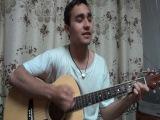 Фактор 2 - Красавица (cover by John)