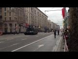 Мста-С на репетиции Парада Победы. Москва, улица 1-я Тверская-Ямская, 05.05.2014