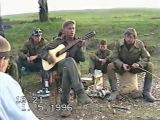Груз 200, Чечня в огне.1.5.1996 год.Песни бойца под гитару