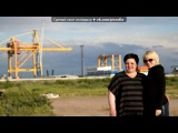 Сестренка у меня в гостях!!!! под музыку The Rasmus feat. Anette Olzon (Nightwish) - October and April.mp3. Picrolla