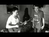 Ice feet DanKG --Откинем заботы (рэп под гитару )
