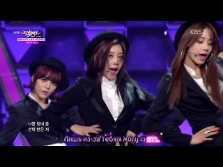 Girl's Day, AOA, BESTie - Mr.Mr. (SNSD cover) (рус. караоке)