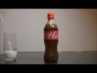 Кока-кола и молоко, ЭКСПЕРИМЕНТ!!!