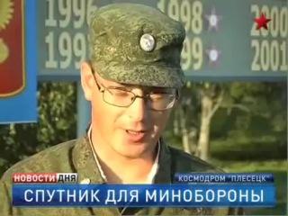 На космодроме Плесецк прошел запуск ракеты 'Союз У'