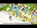 [FRT Sora] Gekijouban Pocket Monsters 16 Best Wishes 3 Short 'Pikachu to Eevee Friends'