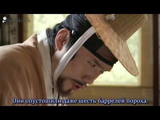 8 дней Загадочные покушения на короля Чонджо Eight Days Mystery of Jeong Jo Assassination 1 серия
