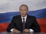 Поздравление с Днём Рождения от В.В.Путина брата Алесея Асеева