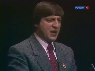 Г.Хазанов-Дармоеды