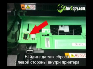 Как обнулить принтер BROTHER HL-1110R, HL-1112R, DCP-1510R, DCP-1512R, MFC-1810R, MFC-1815R