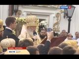 Вести недели с Евгением Поповым (17.08.2014)