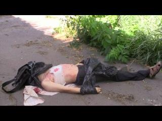 Ляшко и его гей-команда издеваются над гражданскими в Мариуполе