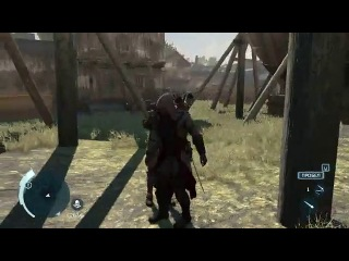 Баг в Assassin's Creed III