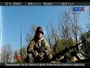 Телеканал Россия 24 ! Вести АгитПРО ! Украина время на Раздумья - Нет... 03.05.2014