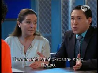 Dama y Obrero / Дама и Рабочий-109 серия (канал VIVA)