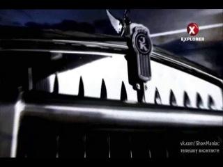 Дорожные гиганты / серия 4
