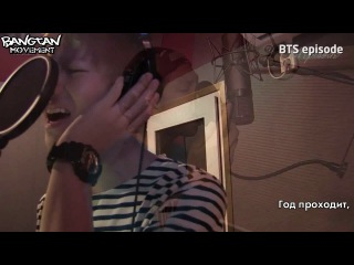 [RUS SUB] [Episode] BTS 1st anniversary - So 4 more
