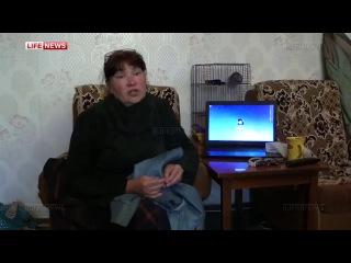Украинские военные расстреляли 21-летнюю медсестру и троих ее друзей