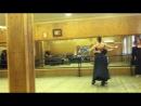 Зачет по танцу 1 курс 2 семестр часть 2