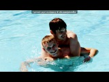 Мармарис 2013))) под музыку Calvin Harris feat. Kelis - Bounce (18 Months). Picrolla