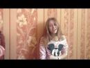Яна РжеусскаяМачете - Не расставайтесь с любимыми (cover, кавер)
