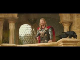 Неудачные дубли со съёмок Тор2: Царство тьмы