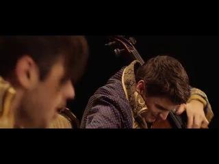 Хорватский дуэт 2CELLOS — Стьепан Хаузер (Stjepan Hauser) и Лука Шулич (Luka Sulic)
