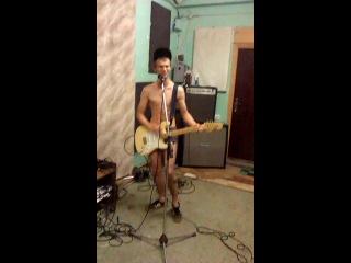 King Guitar - Голый парень в трусах