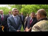 Президент Армении Серж Саргсян посетил село Авшар 28 апреля 2014 года