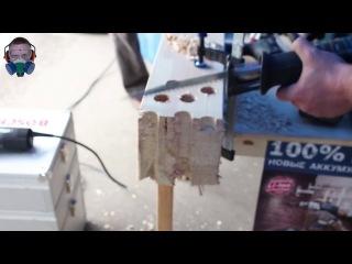 Bosch GSA 18 V-LI аккумуляторная сабельная пила (пиление бруса 200мм)