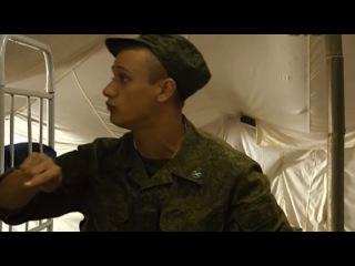 Солдаты 17-й сезон 11-я серия