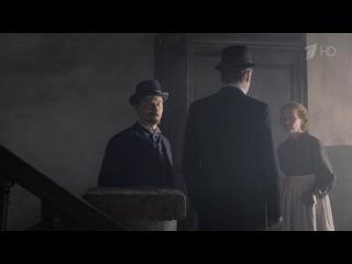 Куприн. Яма (4 серия) (2014)