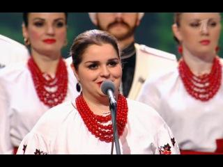 От станицы до столицы - Концерт кубанского казачьего хора [12/06/2014, Концерт, SATRip]