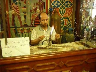 Стеклодув. Египет