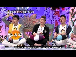[RUS SUB]140414 Hello Counselor Ep.169 (4minute Hyuna, Gayoon; MBLAQ Mir, G.O)