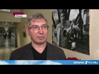 ✔ Первый Канал - Новости - 02.07.2014 - (12:00)
