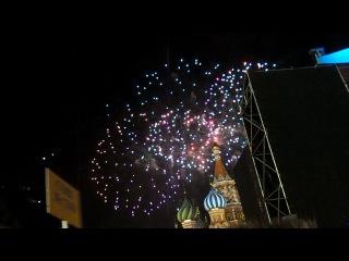 Салют в Кремле 20.06.14 часть 1