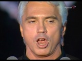 Dmitri Hvorostovsky 'Вы мне писали…' Onegins Aria, Tchaikovsky (30.07.2007)