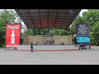 Парк Культуры и Отдыха 8.06.2014.Песня собственного сочинения: