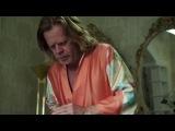 Опять после секса (Фрэнк Галлагер / Frank Gallagher | Бесстыдники / Бесстыжие / Shameless)